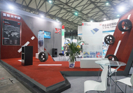 Fosroc China Flooring Expo