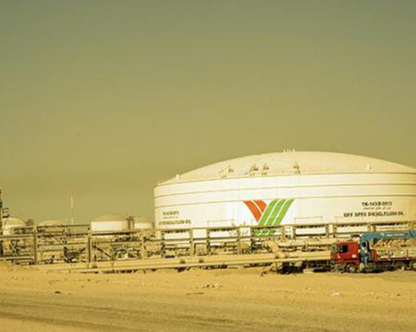 YASREF, Saudi Arabia | Fosroc